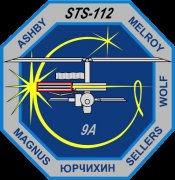 News From Space - STS-112 Miss...